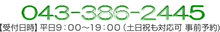 043-497-2802